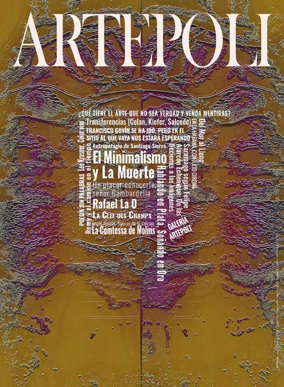 portada arte 2020